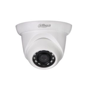 DAHUA 5MP WDR IR Eyeball Network Camera DH-IPC-HDW1531SP_techshopng_abuja_lagos_nigeria