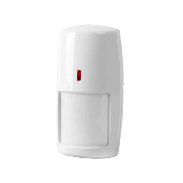 DAHUA-ARD1232 Pet Immunity PIR Detector.-Techshopng-Lagos-Ikeja-Abuja-Distribution-Online-
