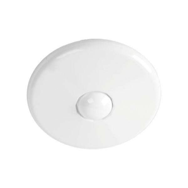 Dahua-ARD2111C-Triple-Tech Ceiling PIR Detector-Techshopng-Lagos-Ikeja-Abuja-Distribution-Online.