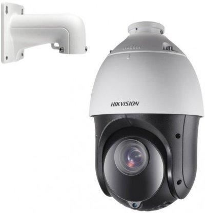 Hikvision-DS-2DE4425IW-DE-4-inch-4MP-25X-Powered-by-DarkFighter-IR-Network-Speed-Dome-ikeja-computervillage-arena-alaba-oshodi-lagos-abuja-nigeria-distributor